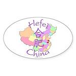 Hefei China Map Oval Sticker (10 pk)