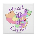 Huaibei China Map Tile Coaster