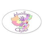 Huaibei China Map Oval Sticker (10 pk)
