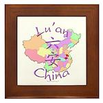 Lu'an China Map Framed Tile