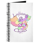 Lujiang China Map Journal