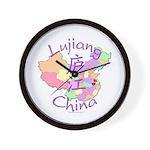 Lujiang China Map Wall Clock