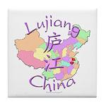 Lujiang China Map Tile Coaster