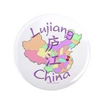 Lujiang China Map 3.5