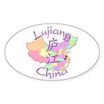 Lujiang China Map Oval Sticker (10 pk)
