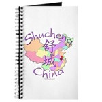 Shucheng China Map Journal