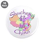 Shucheng China Map 3.5