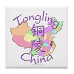Tongling China Map Tile Coaster