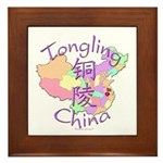 Tongling China Map Framed Tile