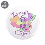 Tongling China Map 3.5
