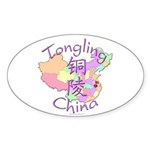 Tongling China Map Oval Sticker (10 pk)