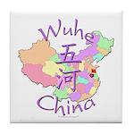 Wuhe China Map Tile Coaster
