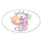 Wuhe China Map Oval Sticker (10 pk)