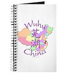 Wuhu China Map Journal