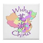 Wuhu China Map Tile Coaster