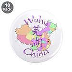 Wuhu China Map 3.5