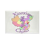Xiaoxian China Map Rectangle Magnet (10 pack)