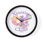 Xiaoxian China Map Wall Clock