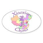 Xiaoxian China Map Oval Sticker