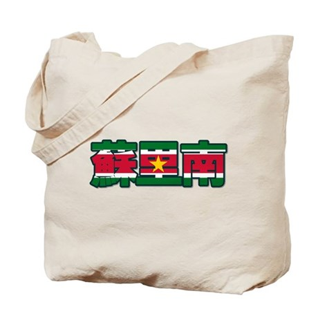 Suriname in Chinese Tote Bag