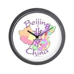Beijing China Map Wall Clock