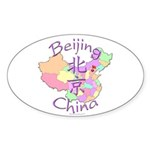 Beijing China Map Oval Sticker (10 pk)