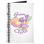 Shunyi China Map Journal