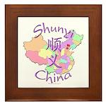 Shunyi China Map Framed Tile