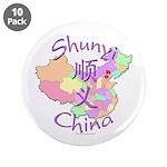 Shunyi China Map 3.5