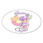 Shunyi China Map Oval Sticker (10 pk)