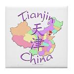 Tianjin China Map Tile Coaster