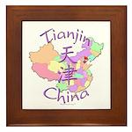 Tianjin China Map Framed Tile