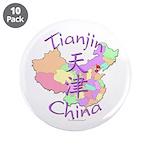 Tianjin China Map 3.5