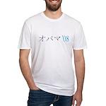 Obama Katakana (H) Fitted T-Shirt