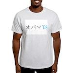 Obama Katakana (H) Light T-Shirt