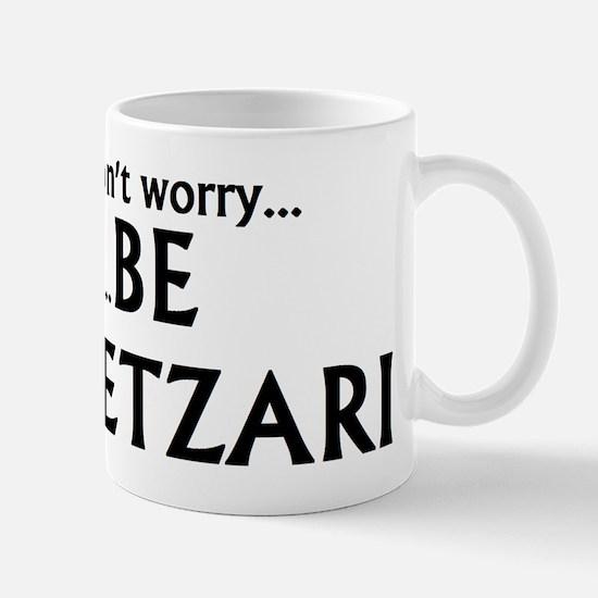 Funny Sukkot Mug