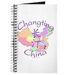 Changting China Map Journal