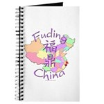 Fuding China Map Journal