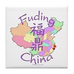 Fuding China Map Tile Coaster