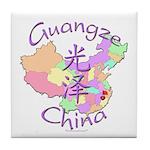 Guangze China Map Tile Coaster