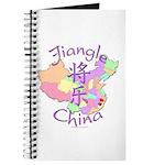 Jiangle China Map Journal