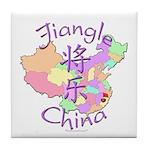 Jiangle China Map Tile Coaster