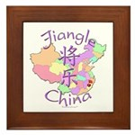 Jiangle China Map Framed Tile