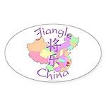 Jiangle China Map Oval Sticker (10 pk)
