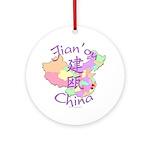 Jian'ou China Map Ornament (Round)