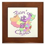 Jian'ou China Map Framed Tile