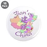 Jian'ou China Map 3.5