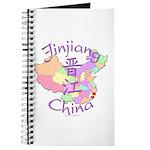 Jinjiang China Map Journal