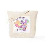 Longyan China Map Tote Bag