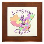 Longyan China Map Framed Tile
